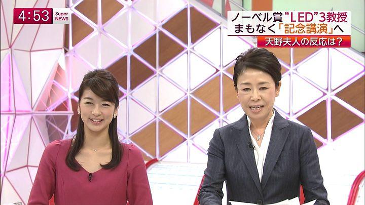 shono20141208_02.jpg