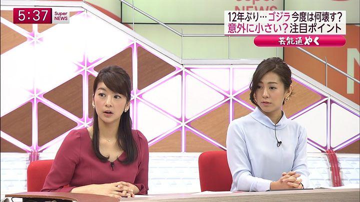 shono20141208_07.jpg