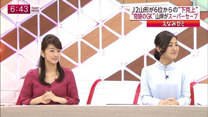 shono20141208_11.jpg