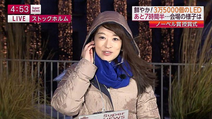 shono20141210_01.jpg