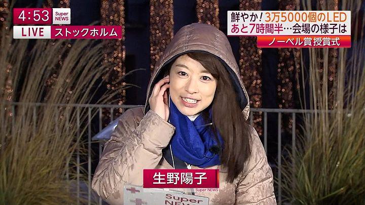shono20141210_02.jpg