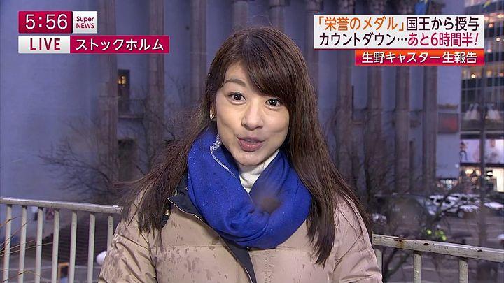 shono20141210_09.jpg