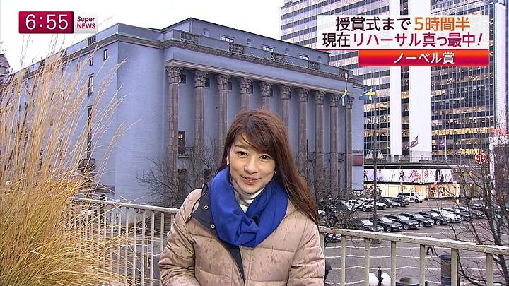 shono20141210_13.jpg