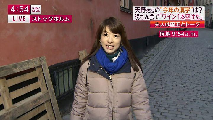 shono20141212_04.jpg