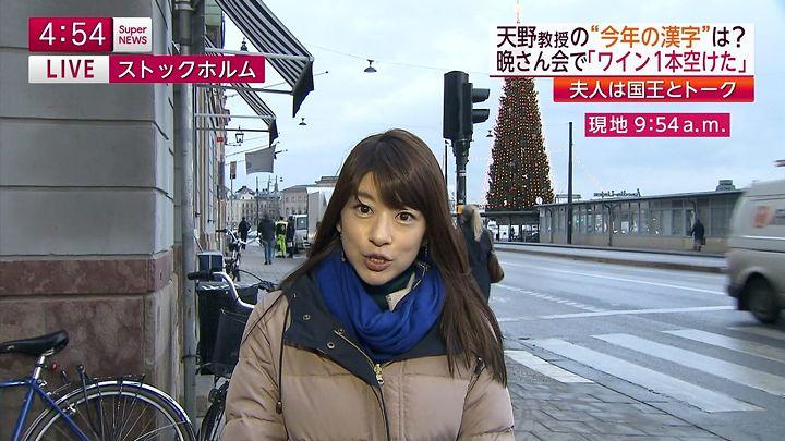 shono20141212_05.jpg