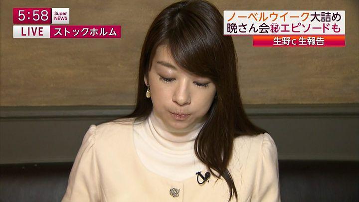 shono20141212_16.jpg
