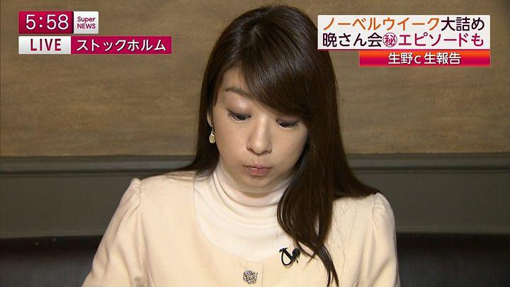 shono20141212_18.jpg