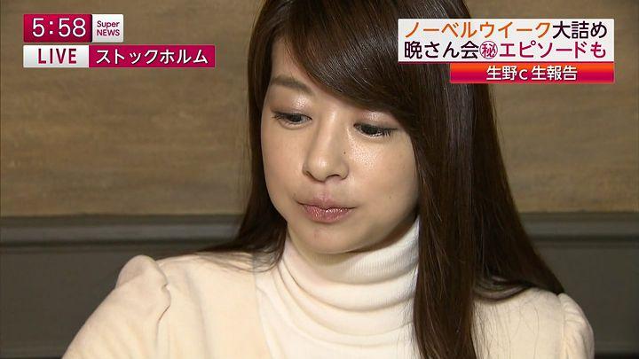 shono20141212_20.jpg