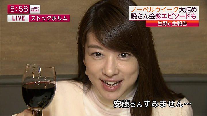 shono20141212_23.jpg