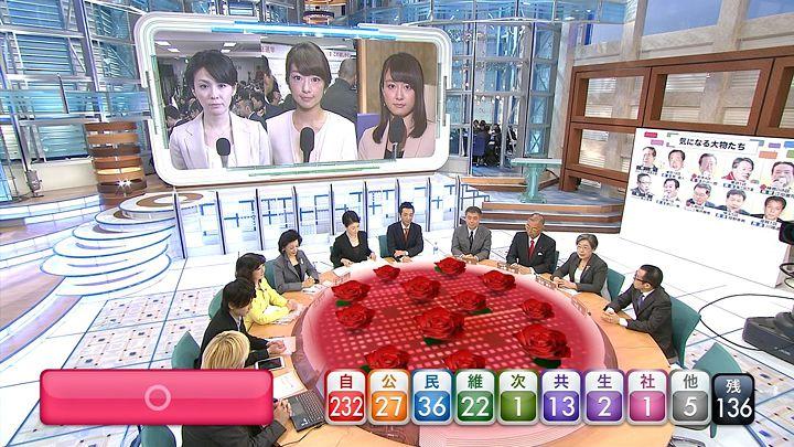 shono20141214_01.jpg