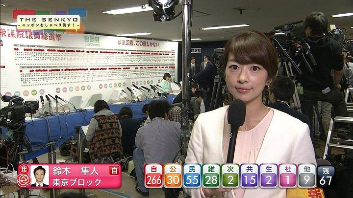 shono20141214_06.jpg