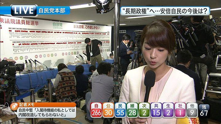 shono20141214_08.jpg