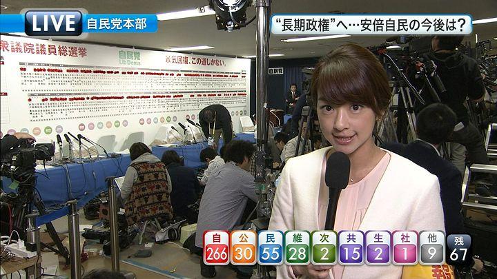 shono20141214_09.jpg