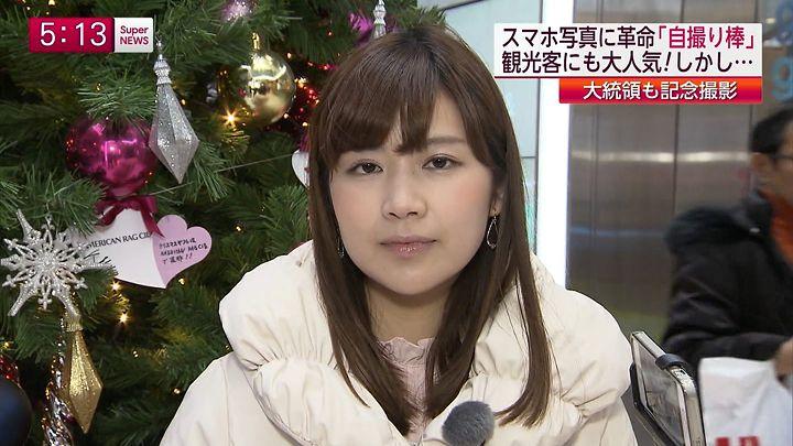 takeuchi20141126_01.jpg
