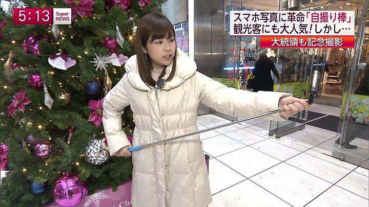 takeuchi20141126_04.jpg