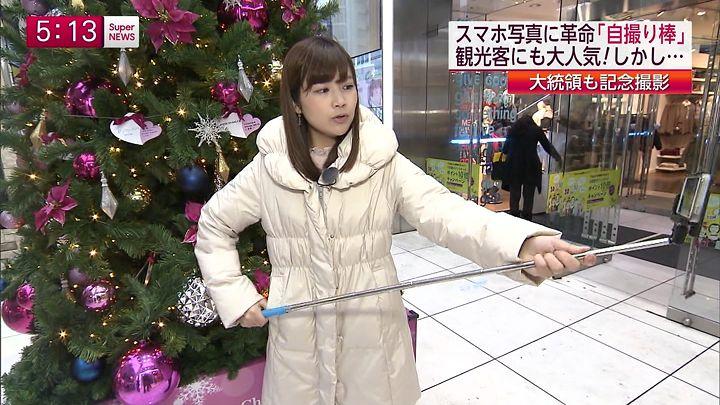 takeuchi20141126_05.jpg