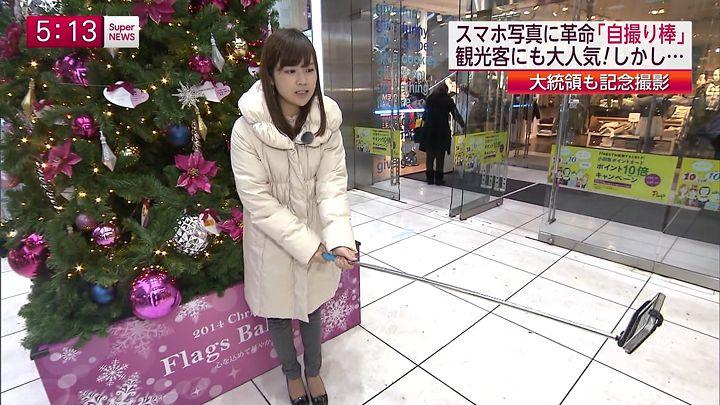 takeuchi20141126_06.jpg