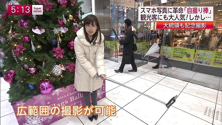 takeuchi20141126_08.jpg