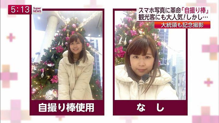 takeuchi20141126_09.jpg