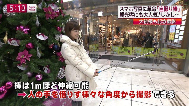 takeuchi20141126_10.jpg