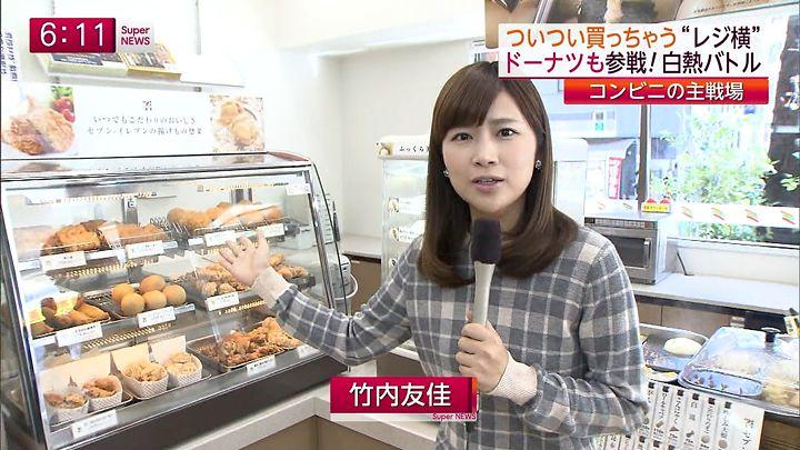 takeuchi20141127_02.jpg