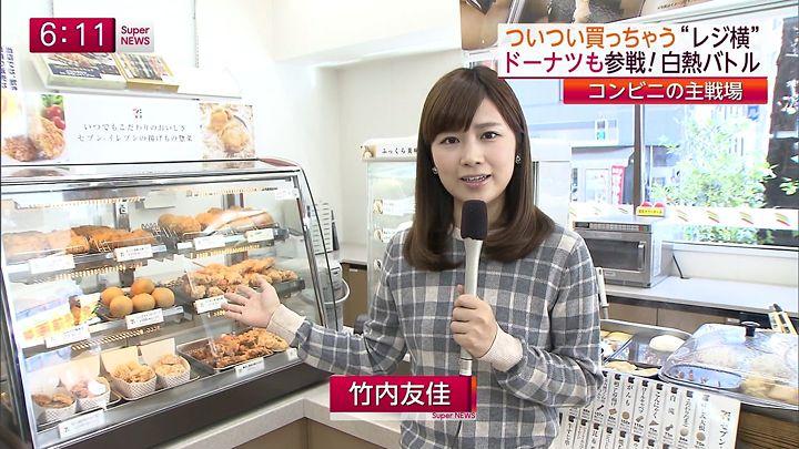 takeuchi20141127_04.jpg