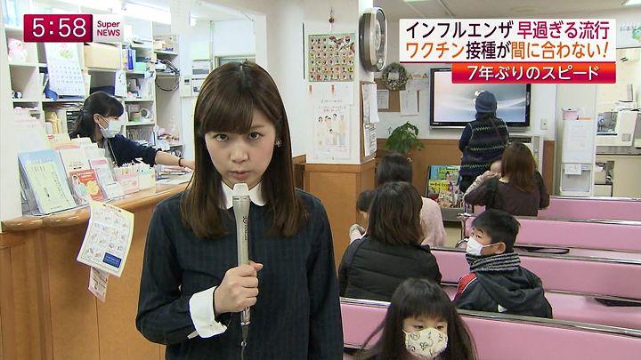 takeuchi20141128_02.jpg