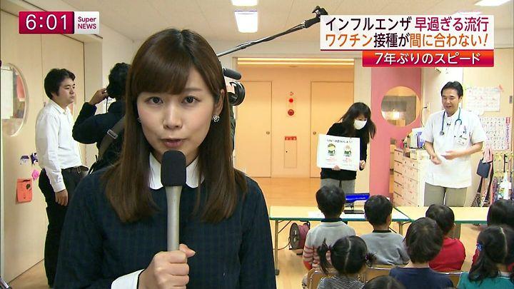 takeuchi20141128_06.jpg