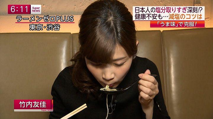 takeuchi20141210_06.jpg