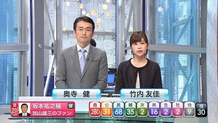 takeuchi20141214_02.jpg