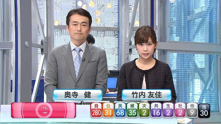 takeuchi20141214_03.jpg