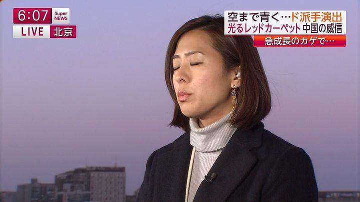 tsubakihara20141112_10.jpg