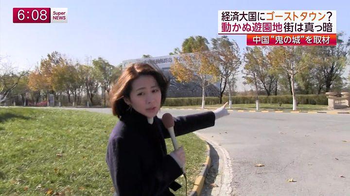 tsubakihara20141112_13.jpg