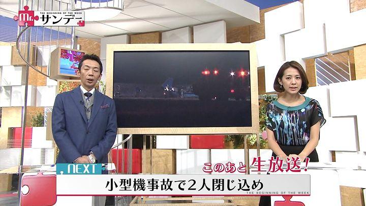tsubakihara20141116_01.jpg