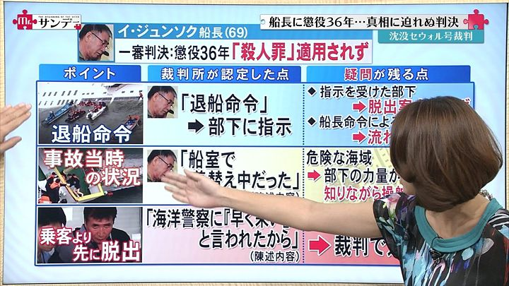 tsubakihara20141116_05.jpg
