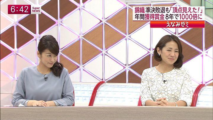 tsubakihara20141117_13.jpg
