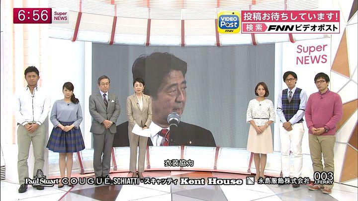 tsubakihara20141117_15.jpg
