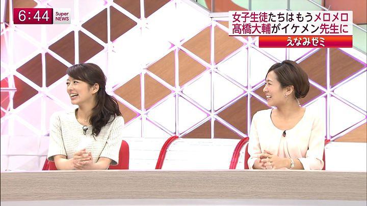 tsubakihara20141119_04.jpg