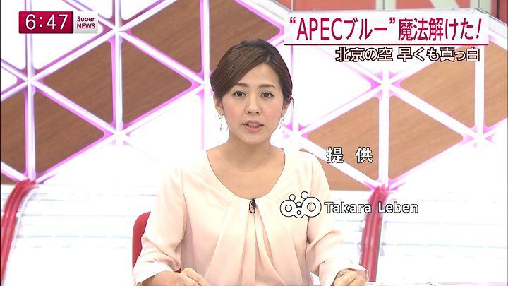 tsubakihara20141119_07.jpg