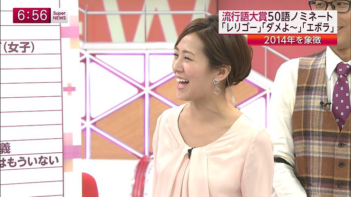 tsubakihara20141119_09.jpg