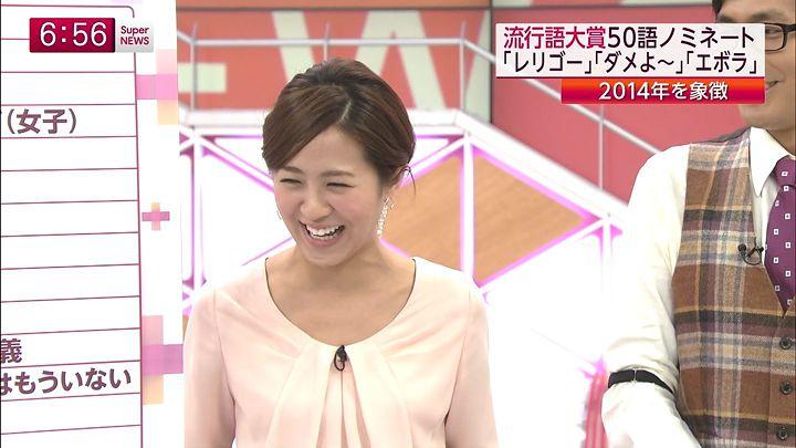 tsubakihara20141119_10.jpg