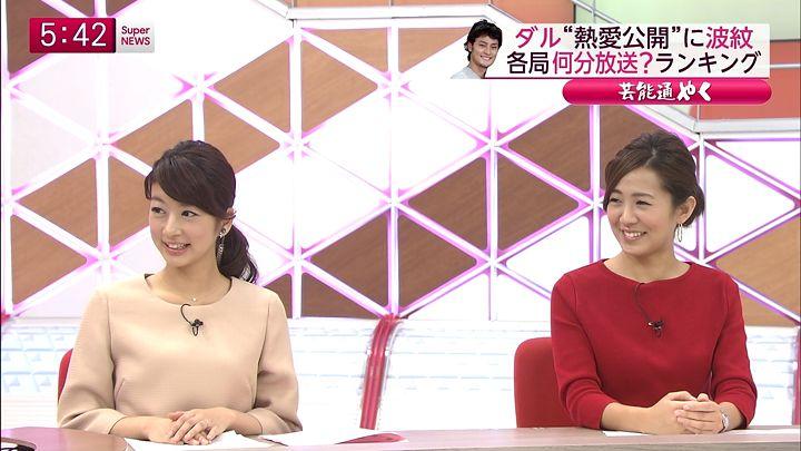 tsubakihara20141120_05.jpg