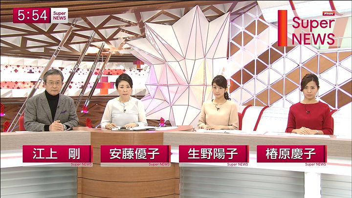 tsubakihara20141120_06.jpg