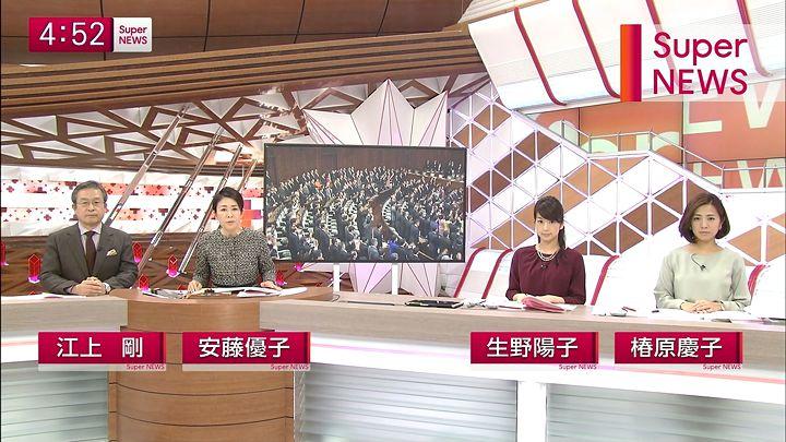 tsubakihara20141121_01.jpg