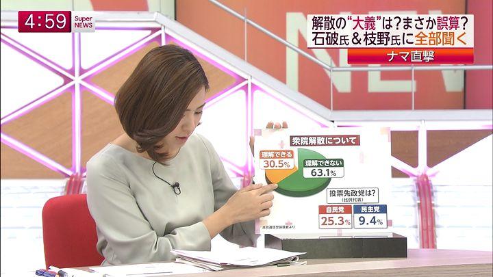 tsubakihara20141121_03.jpg