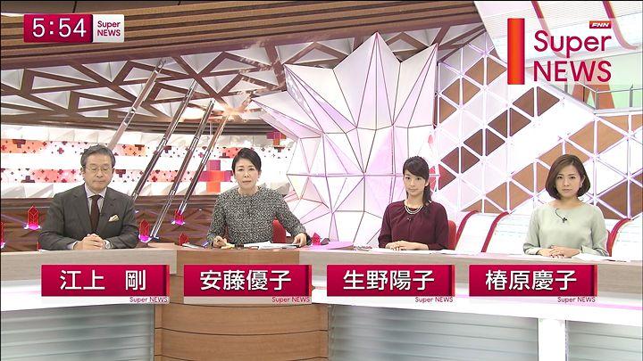 tsubakihara20141121_13.jpg