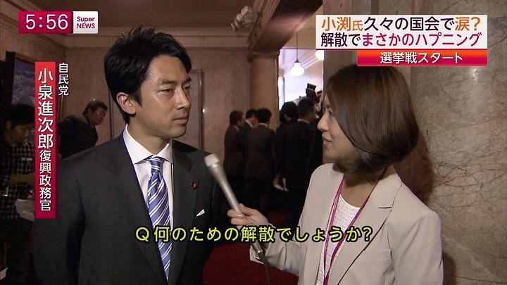 tsubakihara20141121_15.jpg