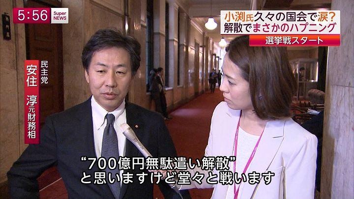 tsubakihara20141121_16.jpg