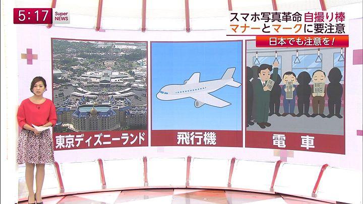 tsubakihara20141126_03.jpg