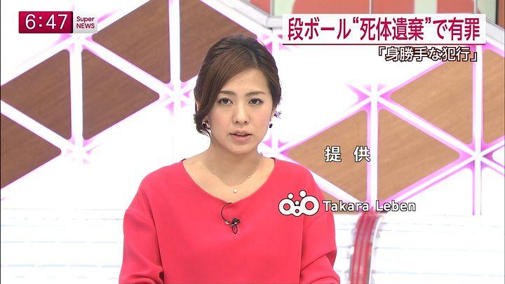 tsubakihara20141126_11.jpg